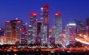 中海44亿再押北京限竞房 北京开年卖地收入达577亿元