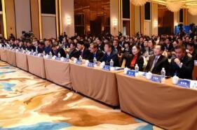 北京市与廊坊两地共同举办推介洽谈会