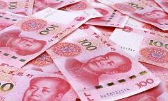 2月27日人民币中间价上调95点  1美元对人民币报6.6857元