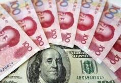 2月28日,人民币对美元中间价调贬44个基点,报6.6901