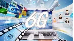 西媒:全球科技巨头已经启动6G研发