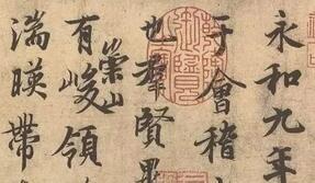 """王羲之是怎样成为千古""""书圣""""的?"""