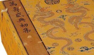 """""""康乾盛世""""精妙殿本成为中国印刷史上的浓重一笔"""