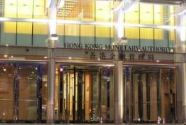 时隔半年 香港金管局再买入15.07亿港元,以捍卫汇率机制