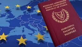 欧盟结束对美国公民免签