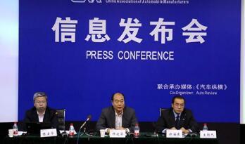 中国汽车工业协会发布2019年2月汽车工业经济运行情况