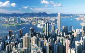 外媒:开发商提高价格 香港房地产市场或已触底反弹