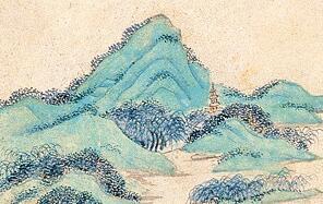 明 文伯仁《姑蘇十景册》台北故宫博物院藏