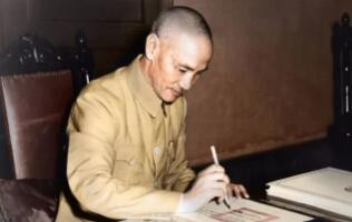 最全的蒋介石书法作品欣赏