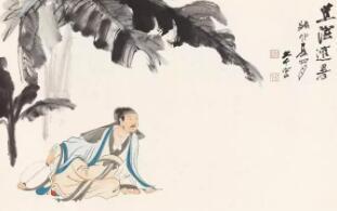张大千国画芭蕉欣赏