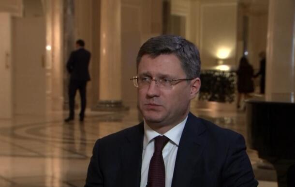 俄罗斯能源部长称,俄罗斯将在4月前完全遵守欧佩克领导的减产计划