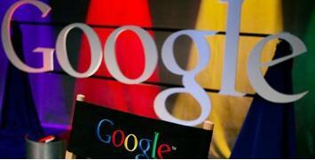 欧盟监管机构对谷歌处以17亿美元罚款 因其屏蔽广告竞争对手