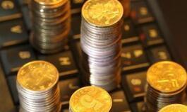 广州互金协会:APP商城等平台立即下架所有现金贷产品