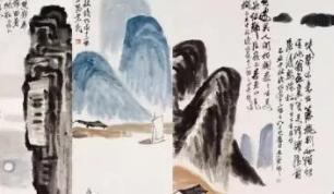 盘点中国新中国以来拍卖过亿的书画作品