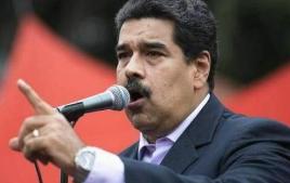 委内瑞拉谴责美国对委金融机构制裁 称超过2300万客户受影响