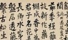 """王铎:我的楷书,也是""""高度自信""""的!"""