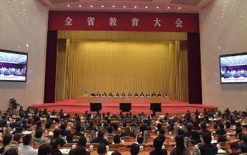 浙江高规格召开教育大会:努力率先高水平实现教育现代化