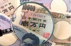 由于全球经济担忧引发避险情绪,周一日元上涨