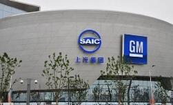 中汽协发布1-2月中国品牌汽车销量排名 上汽集团居首