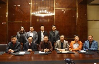 海峡两岸民族品牌文化交流座谈会在天津召开