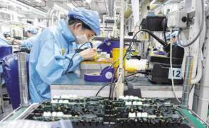 新加坡制造业产出2月份同比增长0.7%