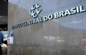 巴西2月份经常账户赤字为11.34亿美元,好于央行预测的数据