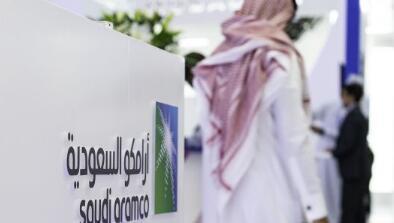 沙特阿拉伯国家石油公司计划发行100亿美元债券,首次公开发行
