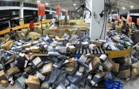 机构评美国耐用品订单数据