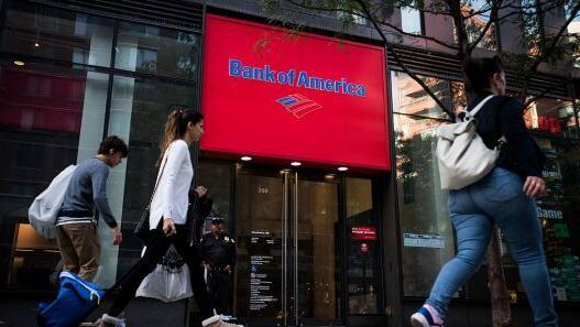 美国银行表示,将向中低收入借款人发放50亿美元抵押贷款