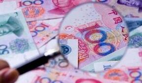 4月4日,人民币对美元中间价调升139个基点,报6.7055