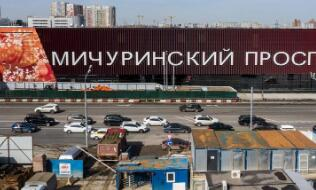 中国企业在俄罗斯承建的首条地铁隧道贯通