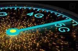 5G比4G快20倍?远没有达到!出店门就频繁断网