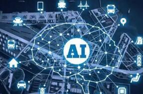 陕西省人工智能联合实验室成立