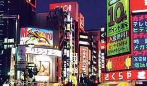 日本3月份生产者价格指数环比上涨0.3%