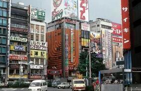 日本2月份机械订单总额环比上涨5.4%