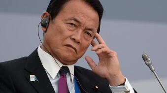 日本财务大臣承诺将按计划在10月提高消费税至10%