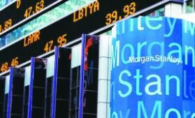 MSCI重磅!推迟这一转换至11月26日, A股纳入因子提升节奏将受影响?权威回应来了