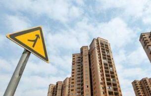 2019年3月份70个大中城市商品住宅销售价格变动情况