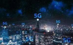 世界互联网大会永久会址乌镇、杭州主城区即将实现5G覆盖