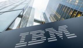 IBM一季度收入不及预期 盘后跌近3%