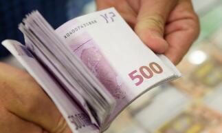在温和的欧洲央行意见报告后  欧元在周三早些时候下挫