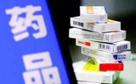 国家医疗保障局关于公布《2019年国家医保药品目录调整工作方案》的公告