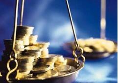 4月17日,人民币中间价点下调13点,中间价报6.7110