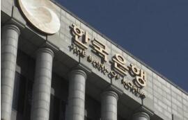 韩国央行下调2019年经济增长预期至2.5%