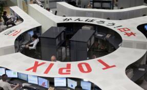 欧洲股市周四收高  泛欧STOXX 600暂时收盘上涨近0.2%