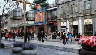2019年一季度北京市居民人均消费支出同比增长7.4%