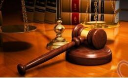 银保监会抽查133家险企分支机构:发现违规金额2.2亿元 处罚127家次