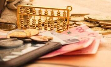 下周公开市场合计到期资金3000亿元