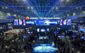 华为2019年一季度经营业绩:销售收入1797亿人民币 净利润率约为8%