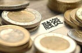 截至04月23日,两市融资余额减少16.03亿元